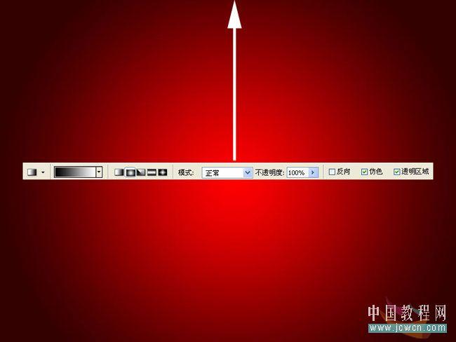 Photoshop制作漂亮爱心情人节贺卡_亿码酷站___亿码酷站平面设计教程插图3
