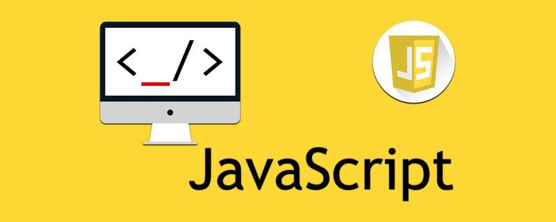 原生JavaScript实现弹幕组件de方法_编程技术_亿码酷站
