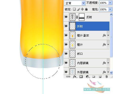 PS绘制橙汁玻璃杯_亿码酷站___亿码酷站平面设计教程插图13