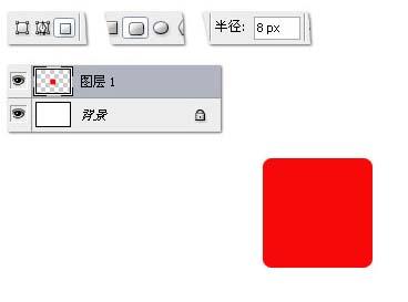 Photoshop制作精致的水晶锁图标_亿码酷站___亿码酷站平面设计教程插图1