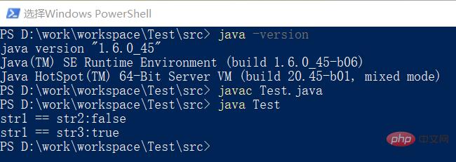 温故知新(1)深入认识Java中的字符串_亿码酷站_亿码酷站插图3