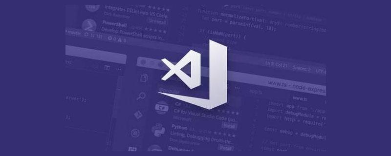 让 VSCode 更好用10倍的小技巧(新手指南)_亿码酷站_编程开发技术教程