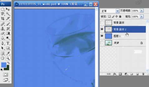 PS抽出滤镜抠出透明的玻璃杯_亿码酷站___亿码酷站平面设计教程插图9