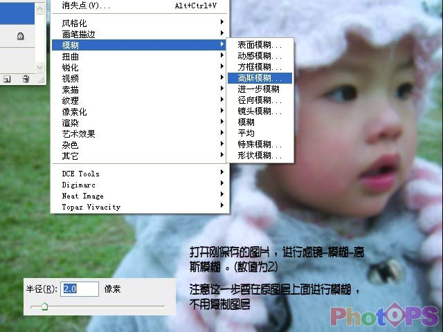 PS对儿童照片的色彩调整和效果美化_亿码酷站___亿码酷站平面设计教程插图4