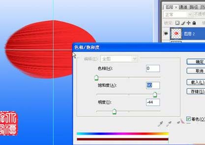 Photoshop鼠绘盛开的梅花_亿码酷站___亿码酷站平面设计教程插图5