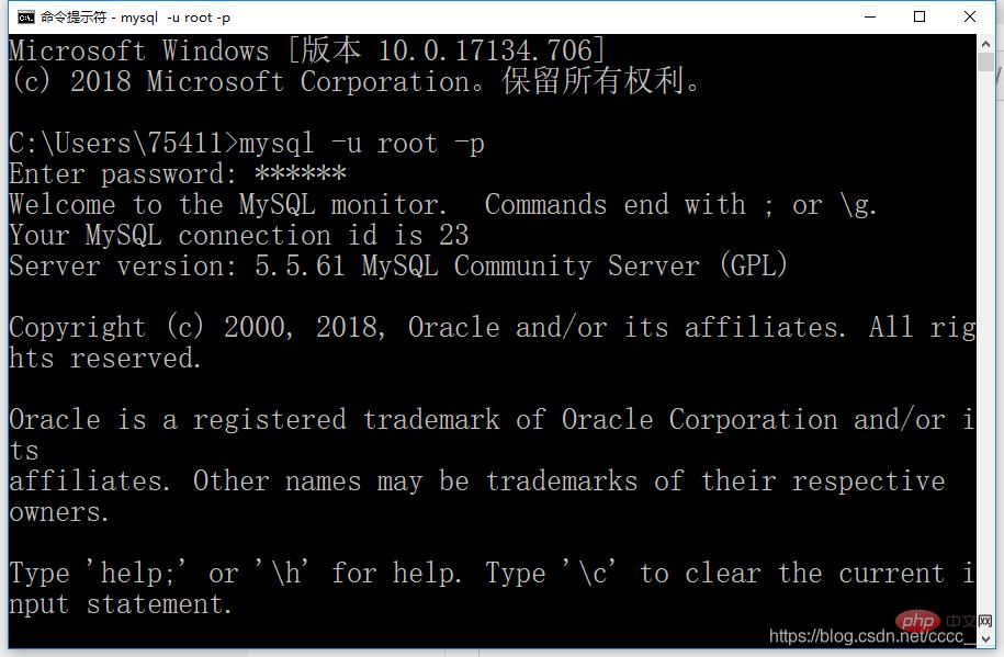 mysql文件储存在哪里?怎么查看路径?_编程技术_亿码酷站插图1