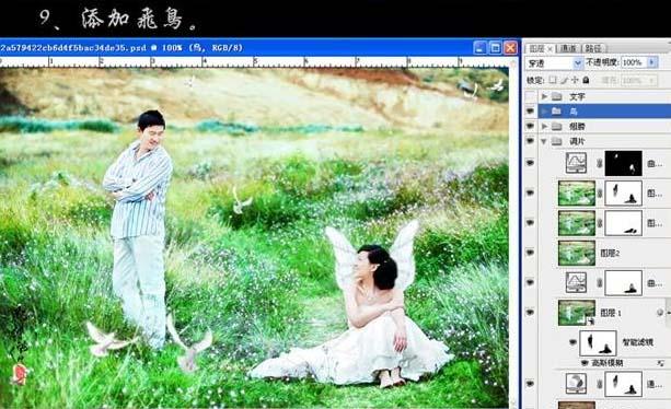 PS打造梦幻的绿色外景婚片_亿码酷站___亿码酷站平面设计教程插图13