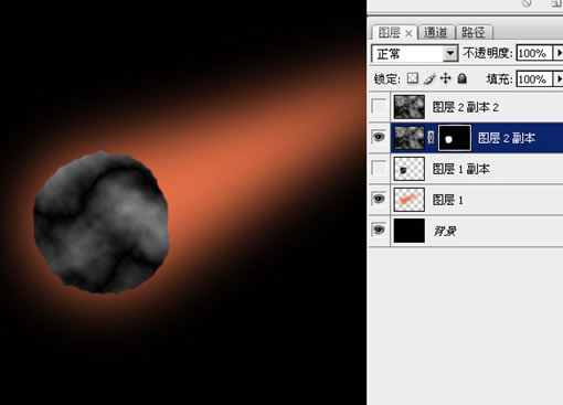 Photoshop打造一个急速火球_亿码酷站___亿码酷站平面设计教程插图12