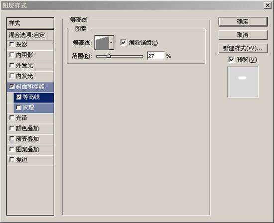 PS滤镜和图层样式制作逼真水珠效果_亿码酷站___亿码酷站平面设计教程插图7