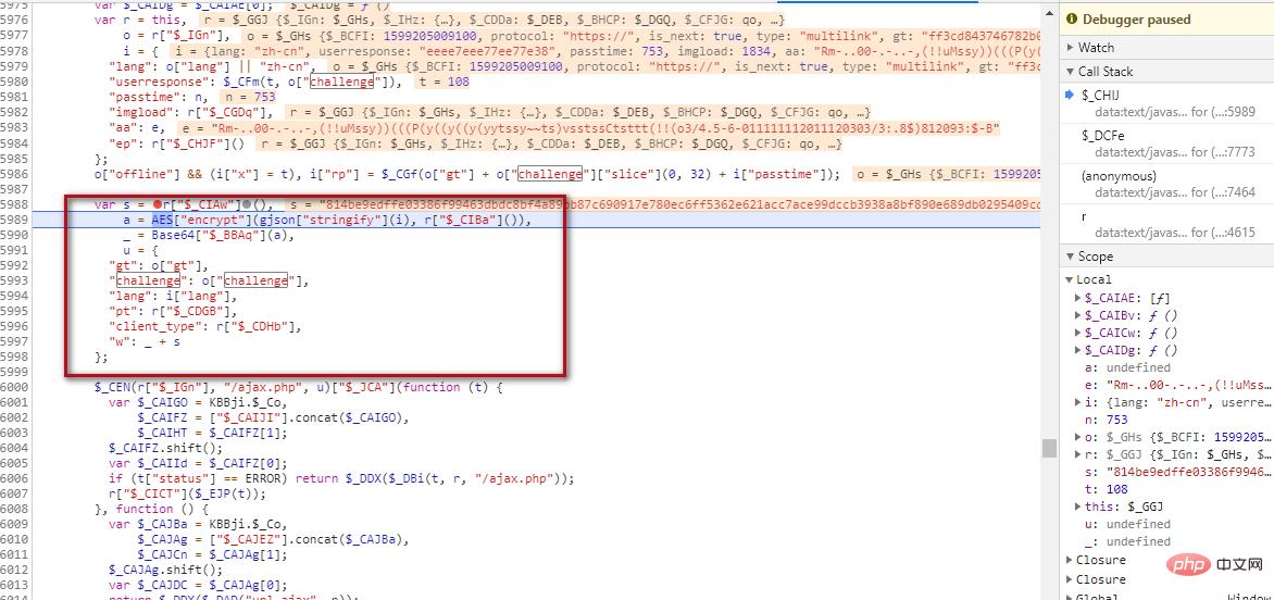 爬虫分析之 JS逆向某验滑动加密(1)_亿码酷站_亿码酷站插图10