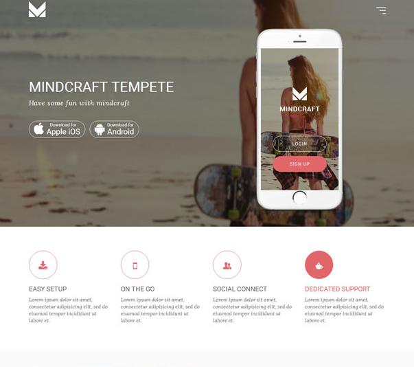 沙滩系列Apple iOS应用开发软件模板_亿码酷站网站源码下载