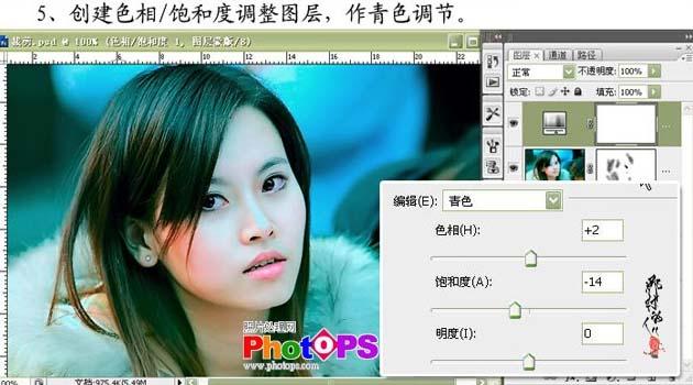 PS在Lab模式调出仿Ab色效果_亿码酷站___亿码酷站平面设计教程插图7