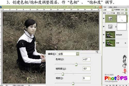 Photoshop快速调出照片的灰度回忆色_亿码酷站___亿码酷站平面设计教程插图5