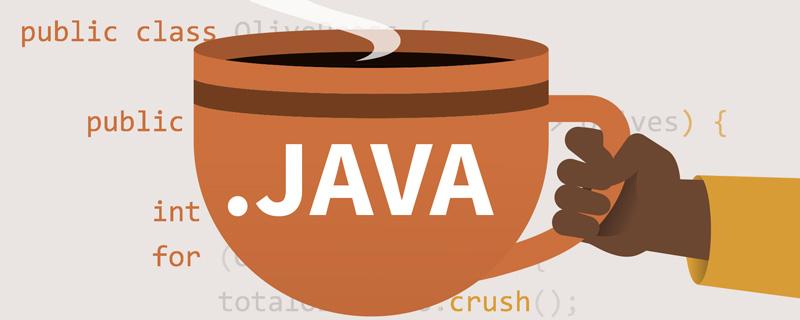 这年头,说自己会Java就得会多态_编程技术_亿码酷站
