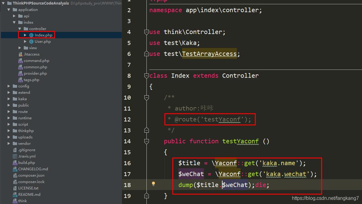 Yaconf安装并简单使用_编程技术_亿码酷站插图8