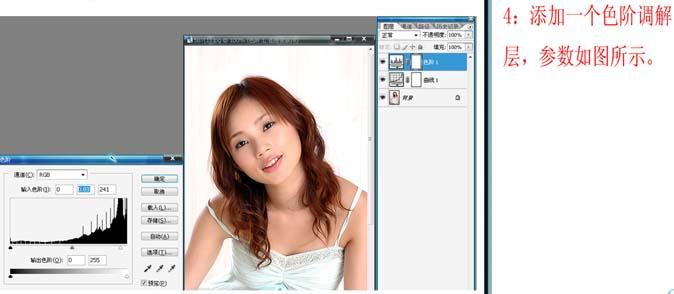 Lab模式调出照片的仿阿宝色_亿码酷站___亿码酷站平面设计教程插图4