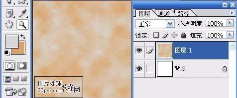 PS滤镜制作逼真的红色鹅卵石_亿码酷站___亿码酷站平面设计教程插图1