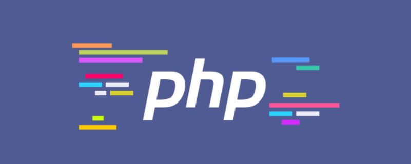 php 转换字符串函数有哪些_编程技术_编程开发技术教程