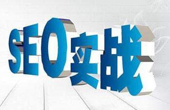 《江门seo》专注分析关键词在页面中的表现形式和密度_seo