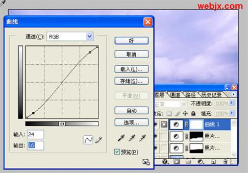 Photoshop风景照片的调色_亿码酷站___亿码酷站平面设计教程插图6