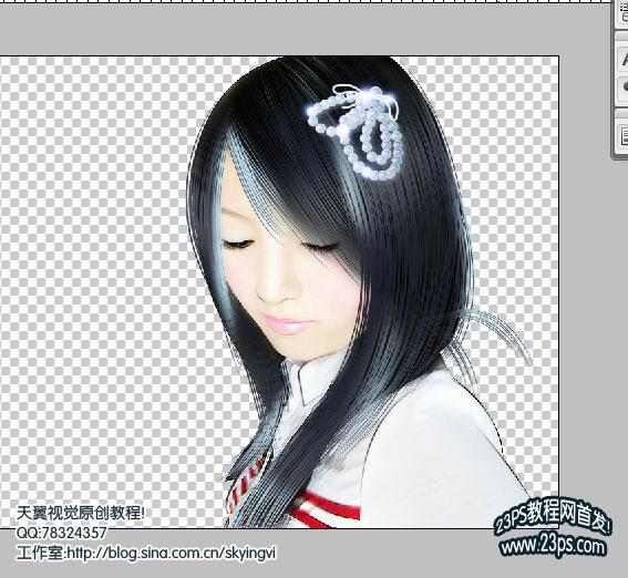 Photoshop将人物照片转手绘教程_亿码酷站___亿码酷站平面设计教程插图19