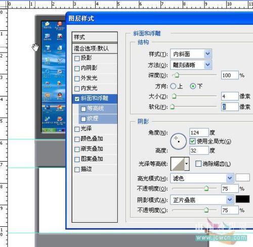 Photoshop鼠绘笔记本电脑_亿码酷站___亿码酷站平面设计教程插图14