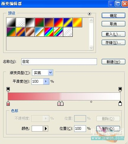 Photoshop制作漂亮爱心情人节贺卡_亿码酷站___亿码酷站平面设计教程插图28
