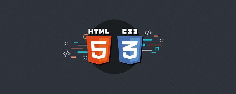 css实现禁止页面文字被选中功能_亿码酷站_编程开发技术教程