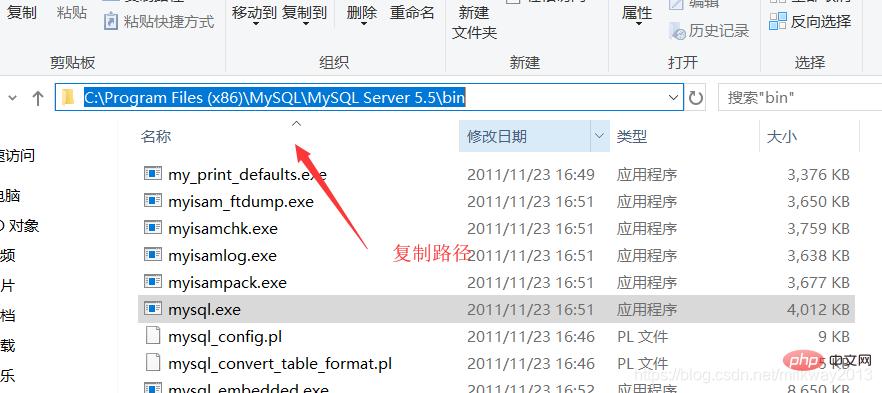 cmd登录不了mysql怎么解决?_亿码酷站_亿码酷站插图2