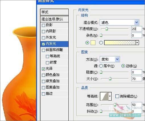 Photoshop打造一只精美艺术花瓶_亿码酷站___亿码酷站平面设计教程插图9