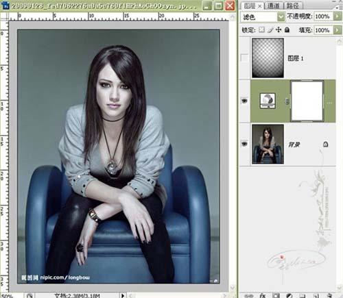 Photoshop调出人物时尚的青色调_亿码酷站___亿码酷站平面设计教程插图3