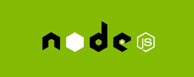 10个面向开发人员的顶级NodeJS框架_亿码酷站_编程开发技术教程