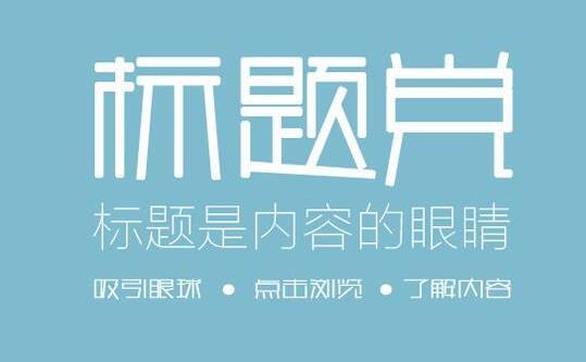《安阳seo》网站TKD的写法注意事项_seo