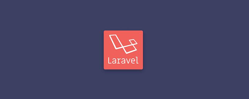 Laravel Installer 4.0 更新了!_亿码酷站_编程开发技术教程插图