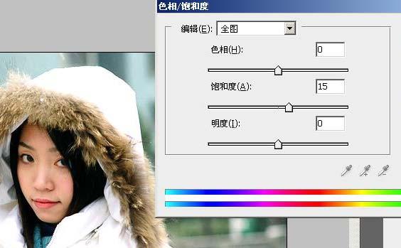 Photoshop给偏暗的人物照片润色_亿码酷站___亿码酷站平面设计教程插图6