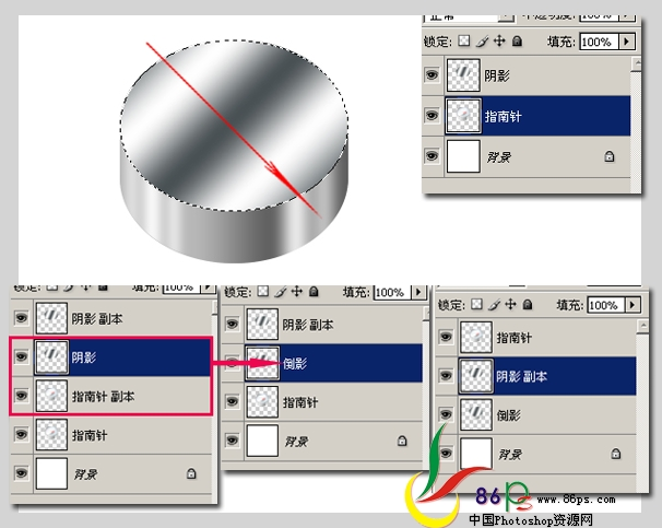 PS绘制金属质感袖珍指南针_亿码酷站___亿码酷站平面设计教程插图31