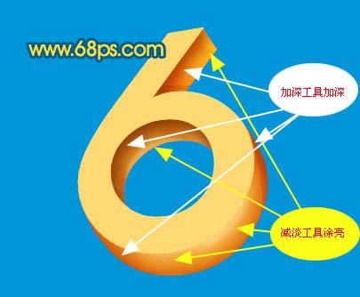 Photoshop打造黄金3D特效字_亿码酷站___亿码酷站平面设计教程插图7