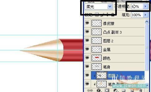 PS绘制一只红色铅笔_亿码酷站___亿码酷站平面设计教程插图23