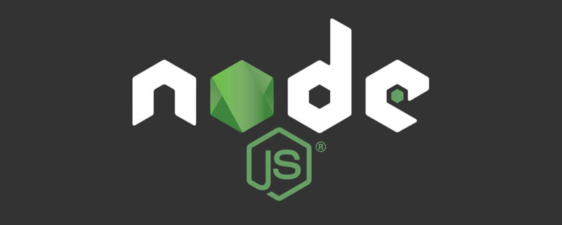 nodejs接口如何传输数据?_编程技术_编程开发技术教程