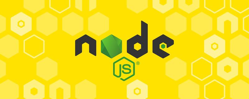 深入了解Node.js 中的多线程和多进程_编程技术_亿码酷站