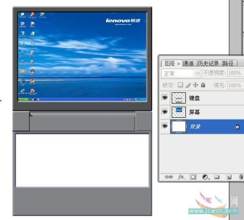 Photoshop鼠绘笔记本电脑_亿码酷站___亿码酷站平面设计教程插图15