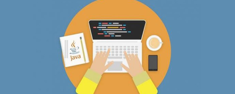 java怎么实现多线程_亿码酷站_编程开发技术教程