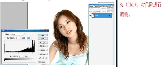 Lab模式调出照片的仿阿宝色_亿码酷站___亿码酷站平面设计教程插图6