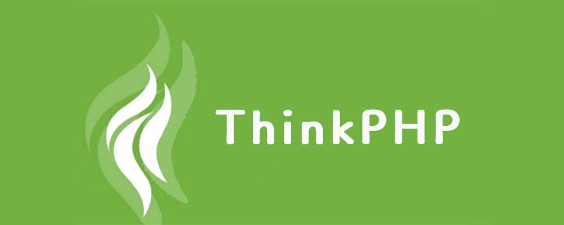 关于ThinkPHP5配置Nginx实现兼容pathinfo模式访问_编程技术_亿码酷站