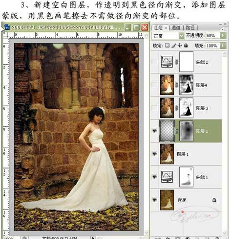 photoshop修复偏灰的婚片教程_亿码酷站___亿码酷站平面设计教程插图5