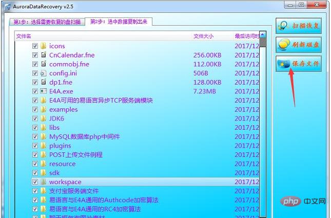 企业微信截图_1599794119622.png