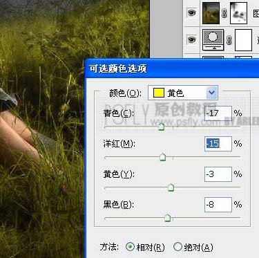 PS朦胧艺术照片调色方法_亿码酷站___亿码酷站平面设计教程插图12