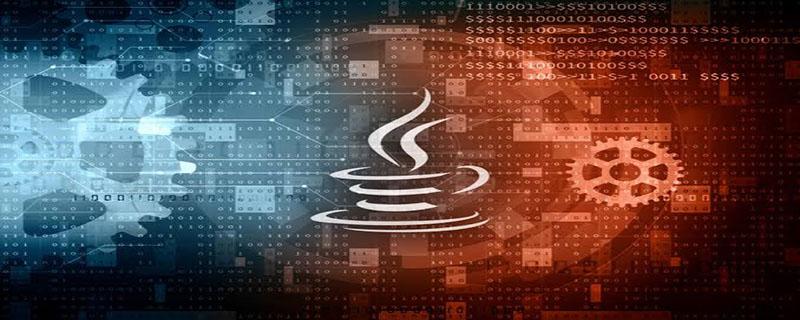 java高频率基础面试题——(八)_编程技术_编程开发技术教程