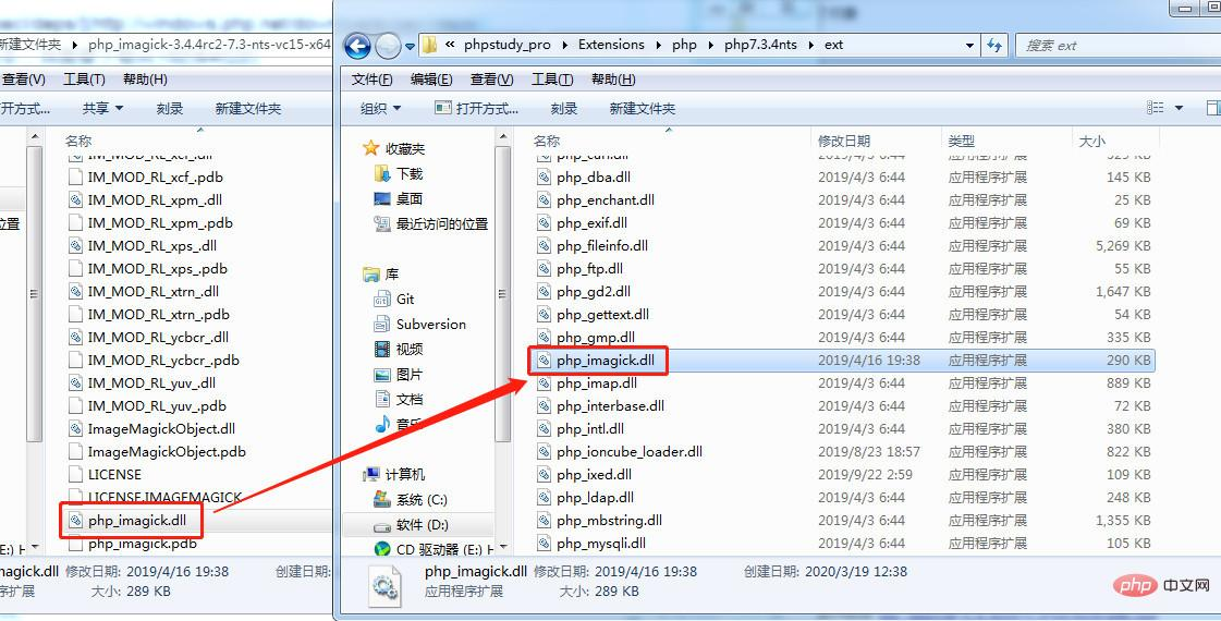 linux与windows下安装ImageMagick及php imagick扩展_亿码酷站_编程开发技术教程插图6