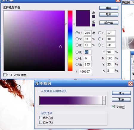 Photoshop调色教程:照片的强对比色调色方法_亿码酷站___亿码酷站平面设计教程插图12